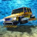 水下汽车模拟安卓版
