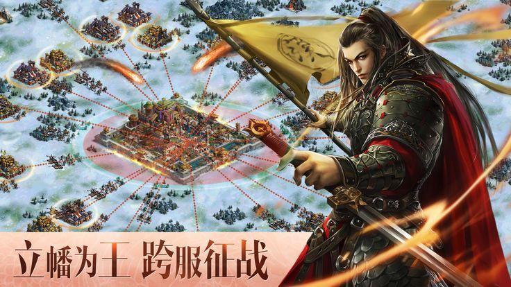 大秦之烽火帝国手游官网版下载最新正式版图4: