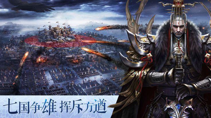 大秦之烽火帝国手游官网版下载最新正式版图2:
