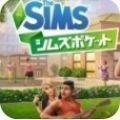 模拟人生4手机版中文游戏官方版下载地址 v1.0