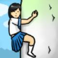 微信小程序努力吧女高中生手机游戏最新下载地址 v1.0