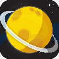 星星探索游戏
