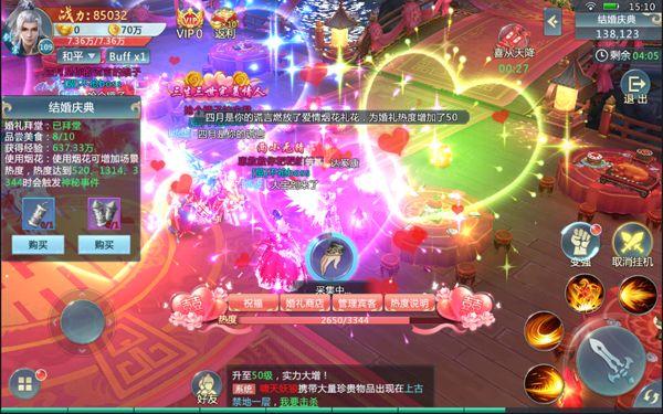 7725仙侠问道2正版游戏官方网站版下载图4: