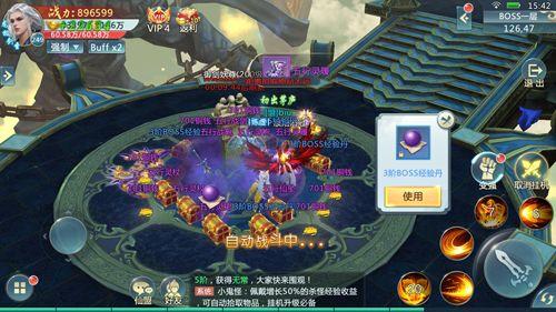 7725仙侠问道2正版游戏官方网站版下载图3: