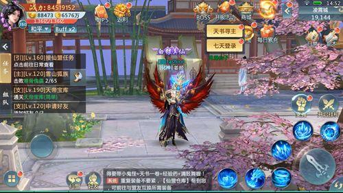 7725仙侠问道2正版游戏官方网站版下载图1: