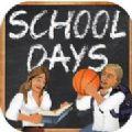 School Days官方版