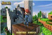 传送门骑士手游评测:让人震撼的战斗玩法[多图]
