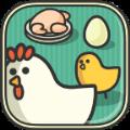 鸡蛋小鸡工厂安卓版