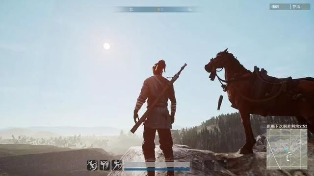 武侠义游戏官方网站版下载正式版图2: