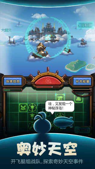 不思议迷宫暴走恶作剧冈布奥攻略完整安卓版图片3