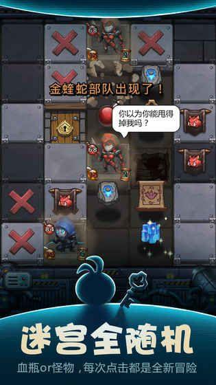 不思议迷宫暴走恶作剧冈布奥攻略完整安卓版图5: