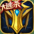 英魂之刃官网最新版手游下载 v1.6.5.0