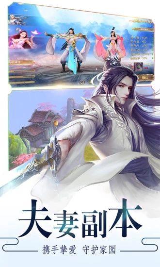 明月传说手游官网下载正式版图2: