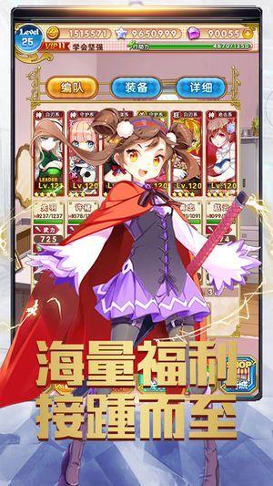 妖姬之战游戏官方网站版下载最新正式版图1: