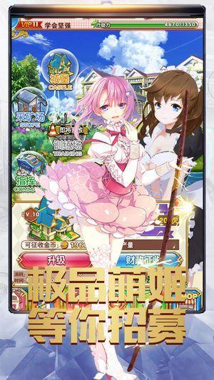 妖姬之战游戏官方网站版下载最新正式版图4:
