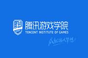 腾讯游戏学院首次亮相ChinaJoy 向全球征集创意游戏项目[多图]