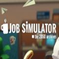 模拟上班的游戏安卓版
