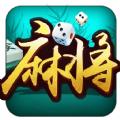 仙游单机麻将游戏官方网站版下载最新版 v1.0.1.19