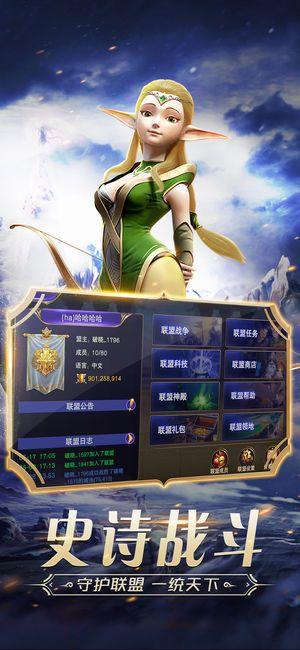 破晓纪元手游官网版下载最新地址图1: