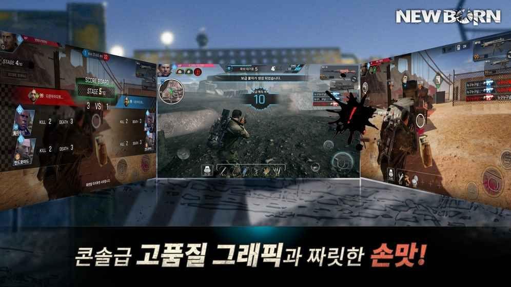 新生手游韩服官方网站版下载正式版(New Born)图1: