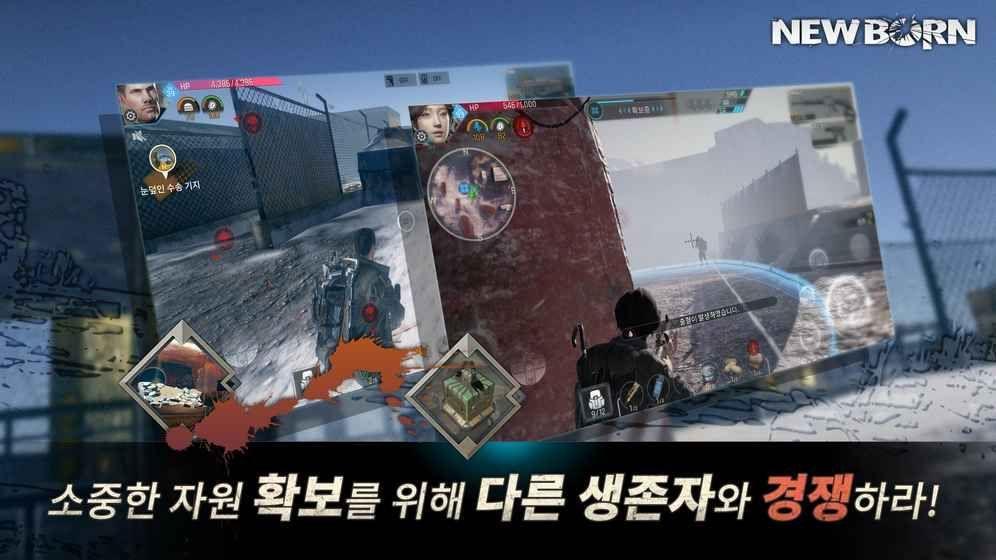 新生手游韩服官方网站版下载正式版(New Born)图4: