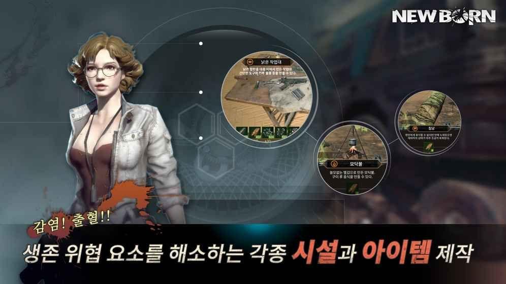 新生手游韩服官方网站版下载正式版(New Born)图2: