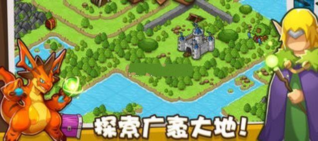波特精灵手机游戏官方网站版下载图2: