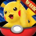 宝可萌复刻手游官方版安卓版下载 v1.0.0