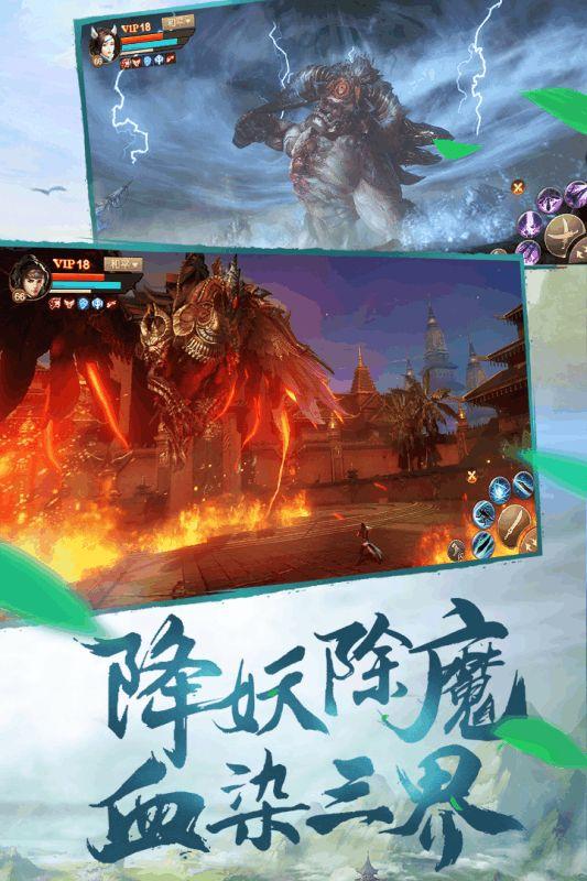 刀剑斗神传手游官方版下载最新地址图4: