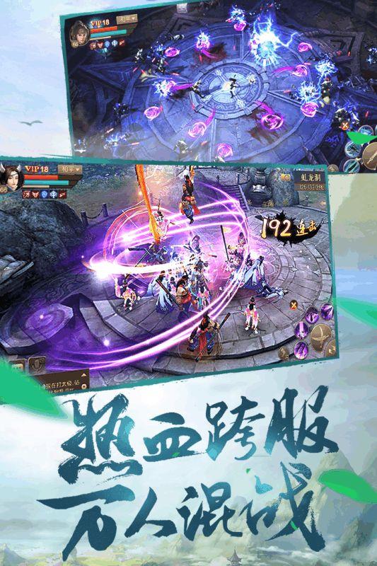 刀剑斗神传手游官方版下载最新地址图5: