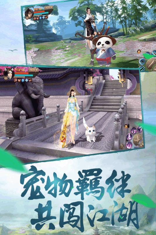 刀剑斗神传手游官方版下载最新地址图2: