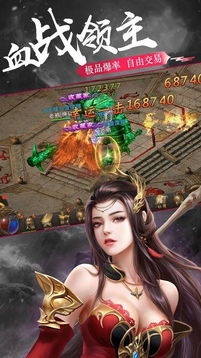 战神合击官方网站游戏最新版下载地址图3: