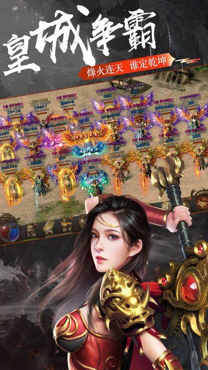 战神合击官方网站游戏最新版下载地址图5: