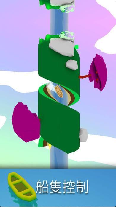 抖音旋转下落的船游戏手机版最新下载图1: