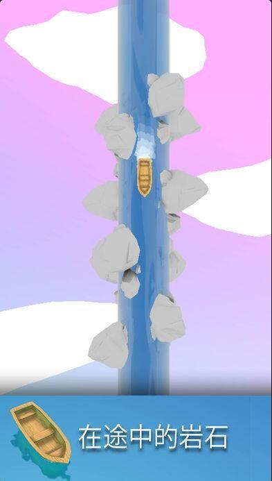抖音旋转下落的船游戏手机版最新下载图2: