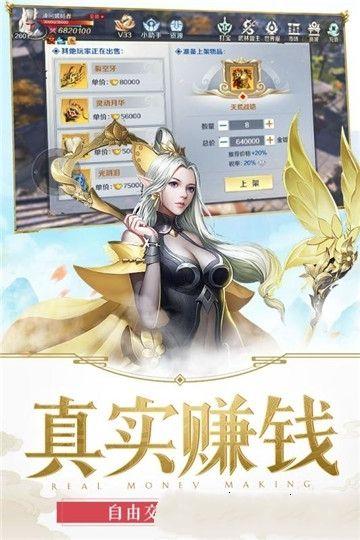 嗜魂online安卓手游官方网站版下载图4: