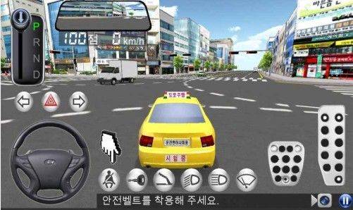 3d驾驶教室评测:秀出你的高超驾驶技巧[多图]图片2