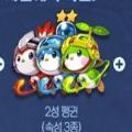 Epic7国服中文版