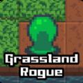 草坪迷宫修改版
