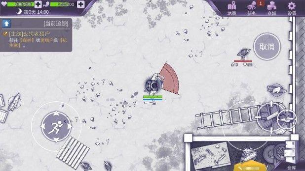 阿瑞斯病毒8月8日正式发布:末日生存游戏评测[多图]图片2