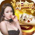 中亚娱乐正式版游戏大厅下载安装地址 v1.2.3