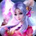 神魔幻剑BT游戏满V变态版 v1.34.0