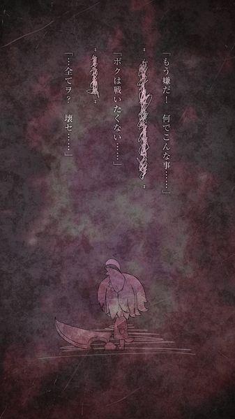 恶魔之子的报告安卓官方版游戏下载图5: