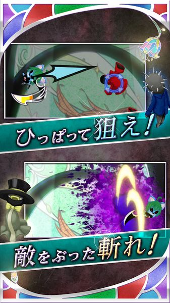 恶魔之子的报告安卓官方版游戏下载图2: