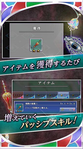 恶魔之子的报告安卓官方版游戏下载图4: