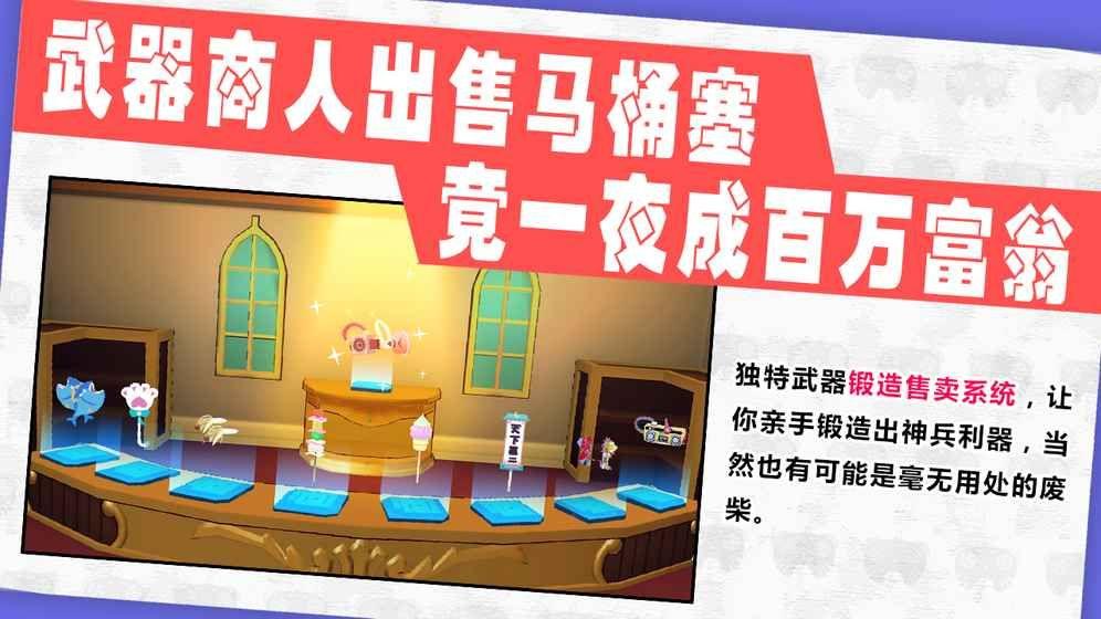 武器商人之金钱万岁官方完整版游戏下载图4: