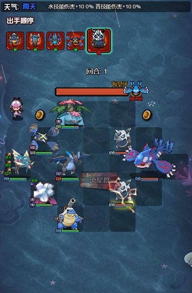 口袋妖怪原生h5游戏官方网站版下载正式版图3: