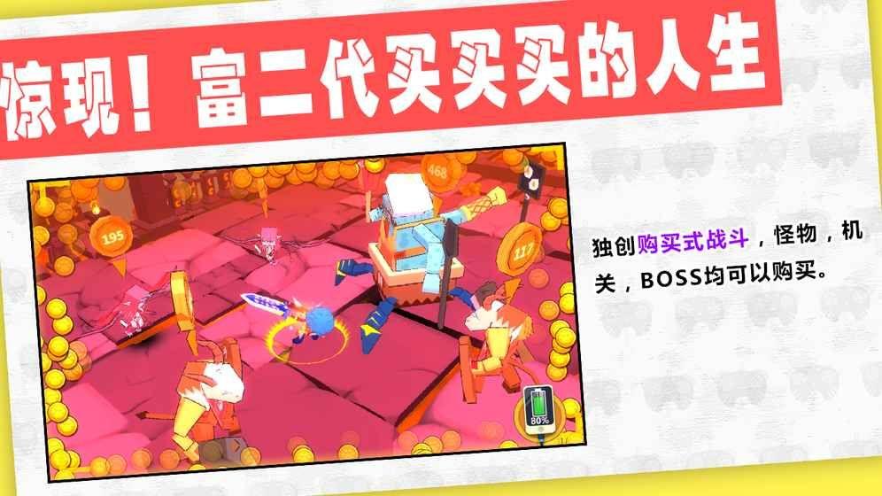 武器商人之金钱万岁官方完整版游戏下载图3: