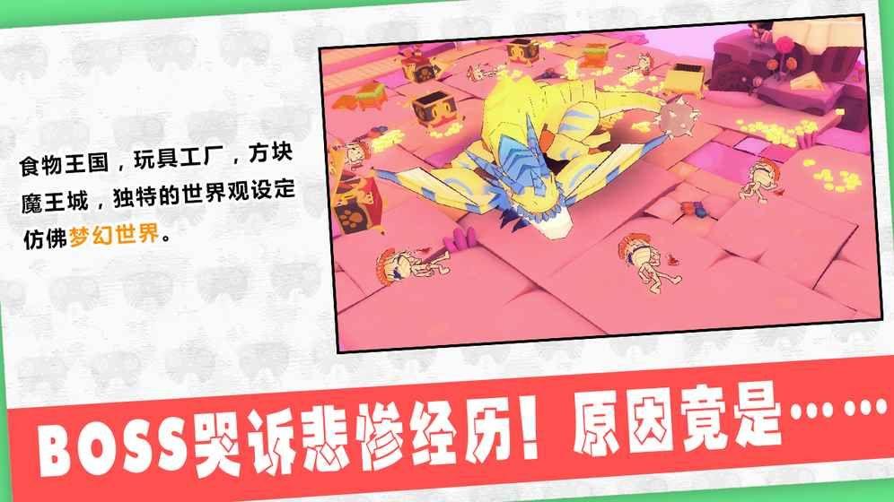 武器商人之金钱万岁官方完整版游戏下载图5: