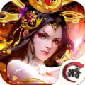 妖游记官网版